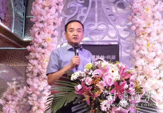 2兰州酒类同业协会会长高云龙致辞.jpg