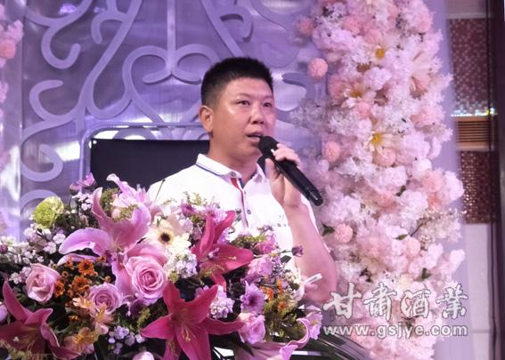 3贵州小糊涂仙vwin德赢appiso有限责任公司西北片区总经理刘亚明致辞.jpg