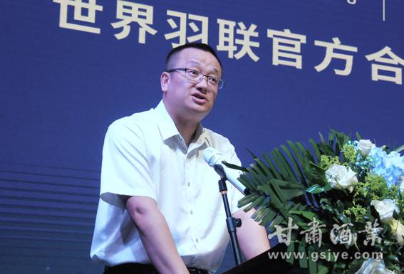 1贵州赖茅vwin德赢appiso有限公司副总经理谢顺兴致辞.JPG