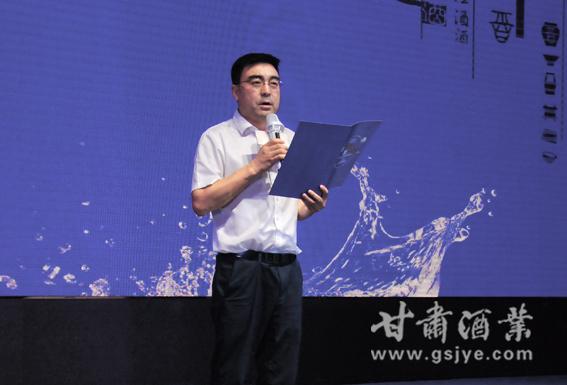 3兰州聚兴源商贸有限公司总经理秦吉文致祝酒词.JPG