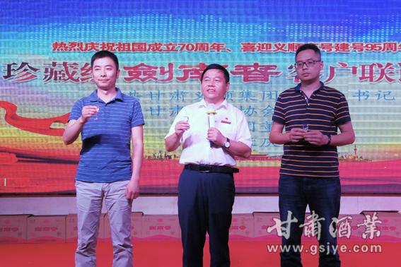4义顺集团董事长张秉庆携厂家负责人致祝酒词.JPG