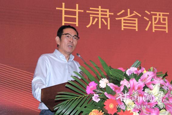 1甘肃省酒类商品管理局局长陈浦致辞.JPG