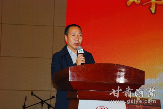 甘肃省酒类商品管理局副局长沈明程致辞.JPG