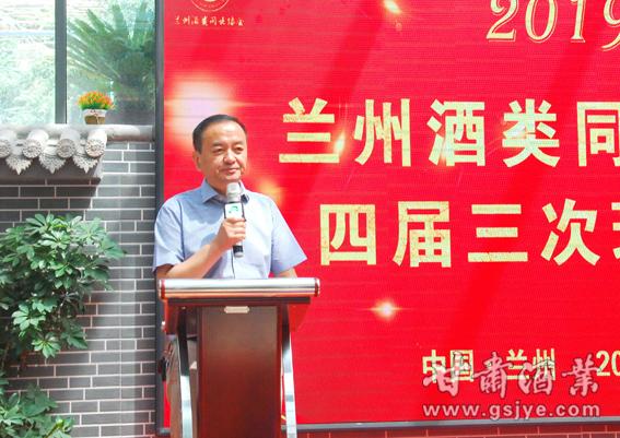 2-兰州酒类同业协会会长高云龙.JPG