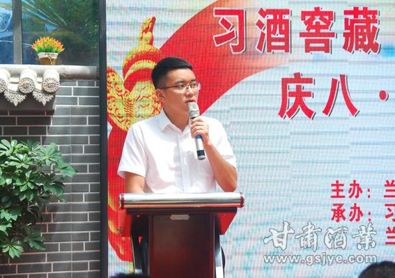 5-贵州习酒销售公司西北大区区域经理张俊兰致辞.JPG