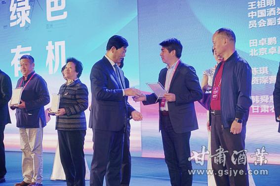 6、1、省商务厅厅长张应华为聘请专家颁发证书.JPG