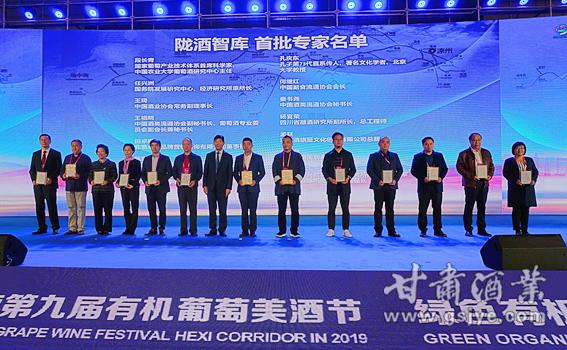 6、省商务厅厅长张应华为聘请专家颁发证书.JPG