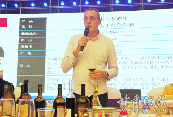 【11-亚洲第一位美国纳帕酒商资格认证、亚洲唯一法国罗讷河谷vwin德赢官网网页 官方网站酒专家曾颂杰先生.jpg