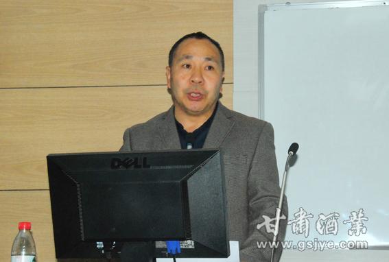 2-甘肃省酒类商品管理局副局长沈明成致辞.JPG
