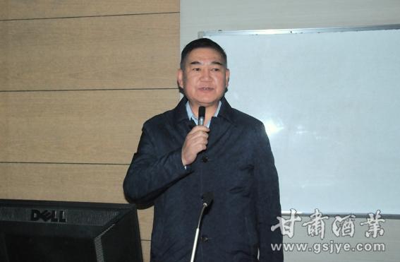 3-兰州市市场监督管理局副调研员曹继勇致辞.JPG